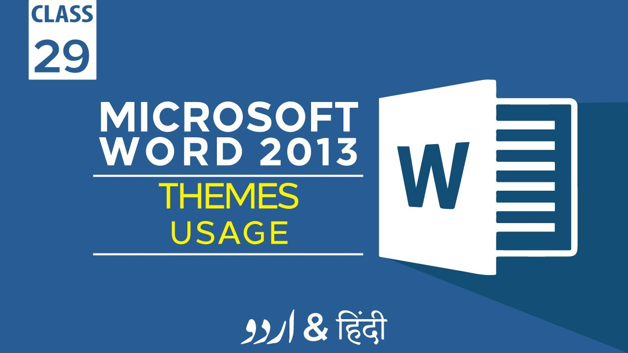 microsoft word tutorials themes in urdu and hindi 29 microsoft word 2013 tutorials themes in urdu and hindi