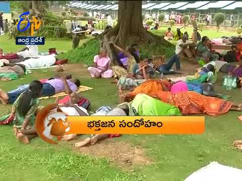 Andhra Pradesh 21st October 2017 1 PM ETV 360 News Headlines