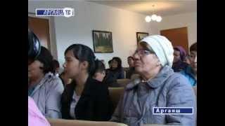 Аргаяшская молодёжь против чиновников!