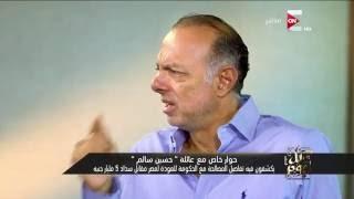 خالد حسين سالم يبكي على الهواء بسبب شماتة البعض في وفاة نجلة