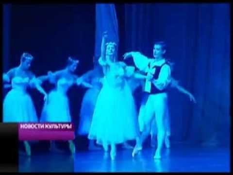 Kremlin Ballet in Tyumen
