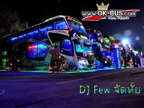 แดนซ์มันๆ By DJ Few Remix   Non Stop Mix V 7    Shadow148  แนว3 CHA ไทยๆ