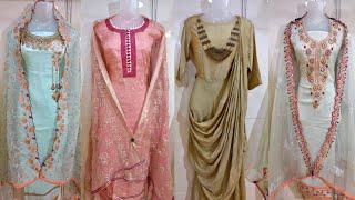 ख़रीदे बुटीक स्टाइल सूट ऑनलाइन ।boutique creation online। ladies suit wholesale market , urban hill