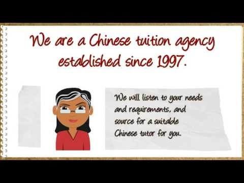 Chinese Classes in Singapore - 65608568