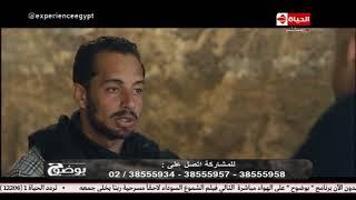 """مخرج """"كلبش 2"""" يكشف سبب اختيار عمرو وهبة لدور الجاسوس الإسرائيلي"""