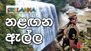 Travel with Chatura | නළඟන ඇල්ල (Vlog 232) Thumbnail