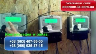 Как остановить электросчетчик НИК 2303, 2014 года выпуска(Как остановить электросчетчик НИК 2303, 2014 года выпуска. В этом видео наглядно показано Как остановить счётчи..., 2016-01-21T18:12:23.000Z)