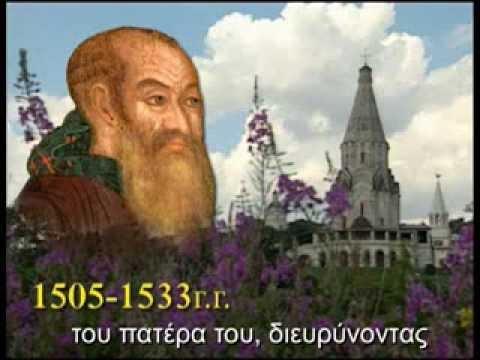 Российская символика с греческими субтитрами