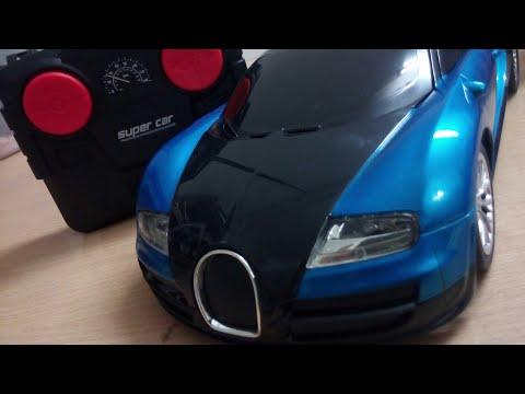 Bugatti Veyron Rc Car Unboxing Youtube