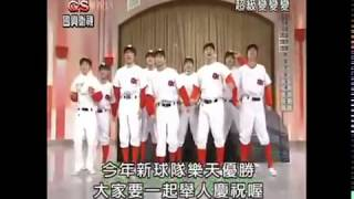 【Japanese Comedy】Victory blowout