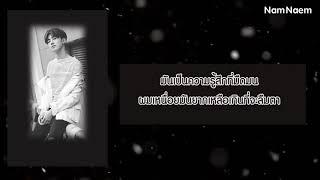 B.I iKON - Mirror (거울) [Thaisub]