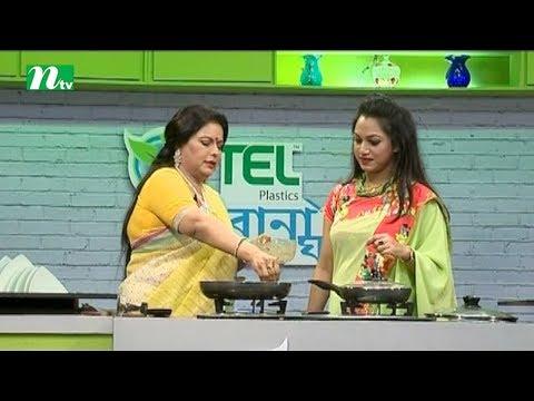TEL Plastics Rannaghar | Episode 14 | Food Programme