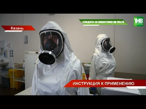 Татарстан на этапе подъёма заболеваемости коронавирусом 😷 ТНВ