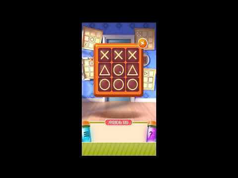 100 Doors Puzzle Box Level 89 Youtube