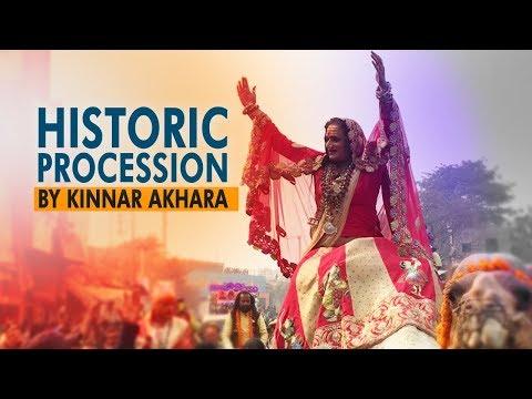 Kumbh Mela 2019: Kinnar Akhara steals show on debut