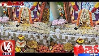 A Bangalorean Performed Lakshmi Pooja With 73 Lakh Currency Notes Bundles   Teenmaar News