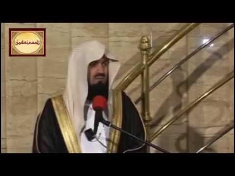 Mufti Ismail Menk: 18 Prophets Ayub (pbuh) & Yunus (pbuh)