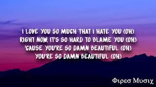 5 Seconds Of Summer - Easier (Clean Lyrics)