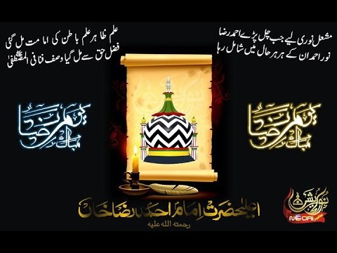 Molana Abdul Mustafa Hashmati Amravati Bayan part-1
