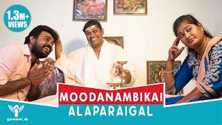 Moodanambikai Alaparaigal #Nakkalites