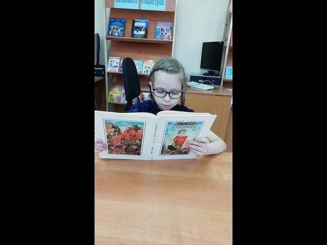 Изображение предпросмотра прочтения – ВероникаСтаровойтова читает произведение «Стихотворения в прозе. Собака» И.С.Тургенева