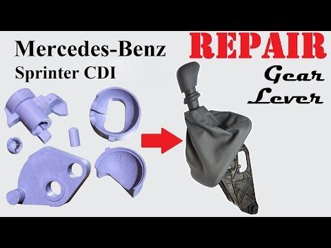 Mercedes Sprinter CDI Repair Kit For Gear Lever Assembly / Ремонт ручки кулисы КПП ремкомплект
