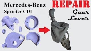 Mercedes Sprinter CDI Repair Kit For Gear Lever Assembly / Ремонт ручки куліси КПП ремкомплект