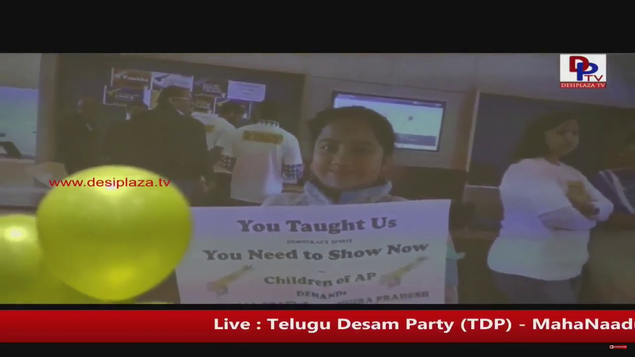 NRI TDP - Presentation on NTR/ TDP - Mahanaadu Live from Dallas