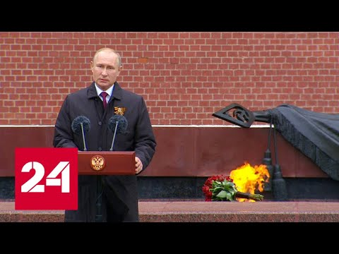 Обращение Президента РФ Владимира Путина. Прямая трансляция