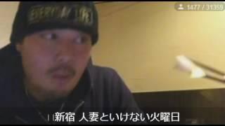 三杯目ひかる氏、高畑淳子と食事。