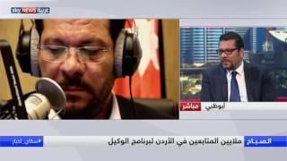 حوار خاص مع الإعلامي الأردني محمد الوكيل