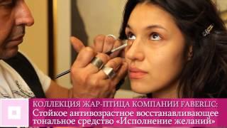 Макияж: как наносить тональный крем?(В этом выпуске визажист Робин Часка рассказывает, как подобрать основу для макияжа и правильно наносить..., 2013-02-18T08:04:23.000Z)
