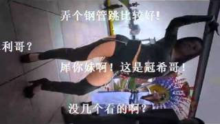 Download Video Sexy Chinese Woman teach Safe Sex MP3 3GP MP4