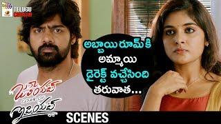 Nivetha Thomas in Naveen Chandra's Room | Juliet Lover of Idiot Telugu Movie Scenes | Telugu Cinema