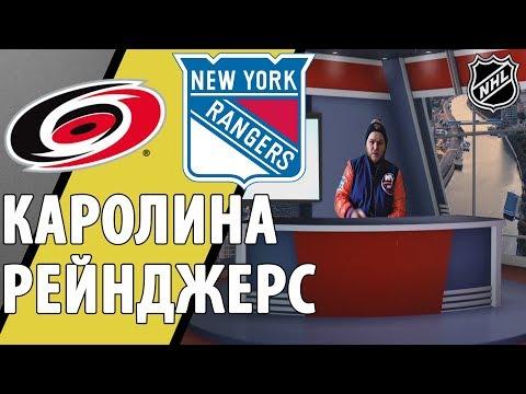 Стратегия ставок на хоккей live