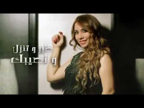 c5679f2c9 Rabab Najid - Welah La Jebtini | رباب ناجد - والله لا جبتيني 2015 - YouTube