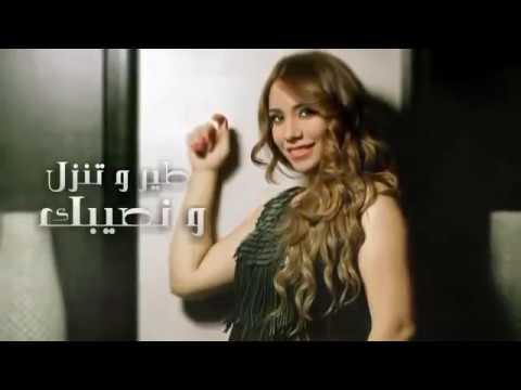Rabab Najid - Welah La Jebtini | رباب ناجد -  والله لا جبتيني 2015