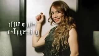 رباب ناجد -  والله لا جبتيني [ فيديو حصري ]