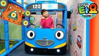 라임 꼬마버스 타요 키즈카페에 가다! Fun Indoor Playground for Kids and Family 라임튜브
