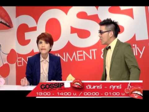 SPOT Gossip บันเทิง