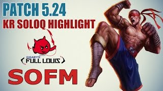 GFL.SofM - LeeSin vs RENGAR (ft. Faker - LEBLANC) - Highlight
