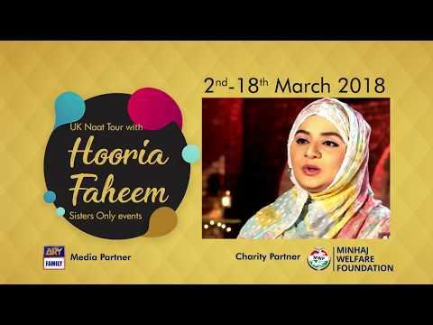 UK Naat Tour 2018 with Hooria Faheem - Minhaj Welfare Foundation