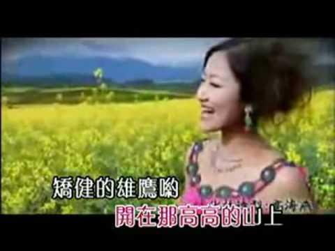 阿妹的情歌_达坡玛吉 Dapo Maji - 阿妹的情歌 Girls Love Song - YouTube