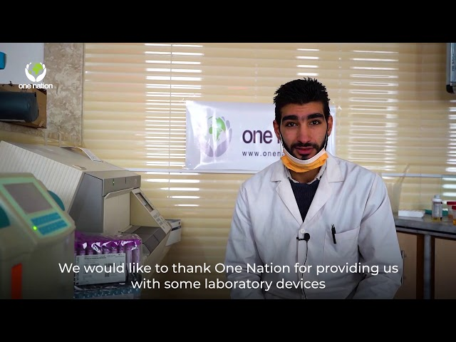 Medical Aid Delivered To Syria