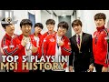 Top 5 Games in MSI History   2019 Lol esports