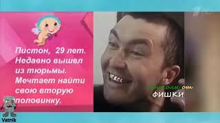 ЛУЧШИЕ РУССКИЕ ПРИКОЛЫ 2018 Подборка новых русских приколов 2018  #9