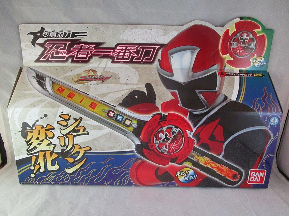 Shuriken Sentai Ninninger Sentai Hero Series 06 Star Ninja over