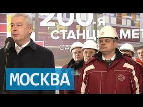 """В столичном метрополитене открылась 200-я станция - """"Саларьево"""""""