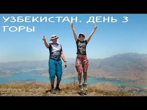 знакомство-тимур фатхритдинов-узбекистан