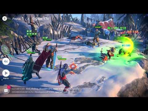 Age of Magic, Арена, Клановый Рейд V, Подземелье ужасов, Испытание, Рынок, iOS